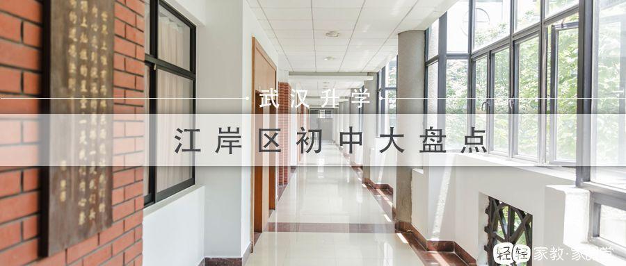 http://www.whtlwz.com/dushujiaoyu/45683.html
