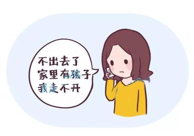 怀孕的时候,大家说坚持过十个月就好了;生完后,又说坚持一个月出月子