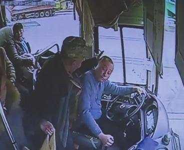 最高法:超5成公交车司乘冲突刑案发生在行驶过程中