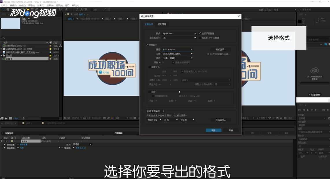 傲视网-专业的视频素材网 视频资源 第3张