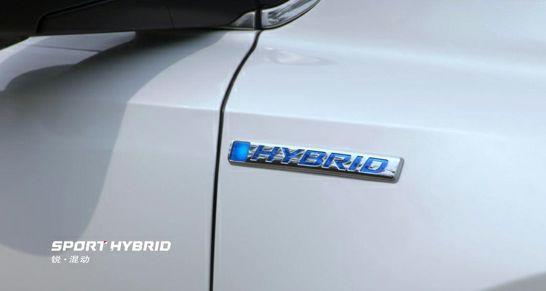 我为什么要买一台东风本田CR-V锐•混动_快乐十分容易出的5