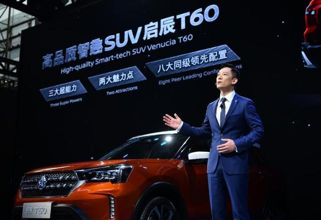 这车和英菲尼迪ESQ同平台三大件皆日产技术关键只卖8万多