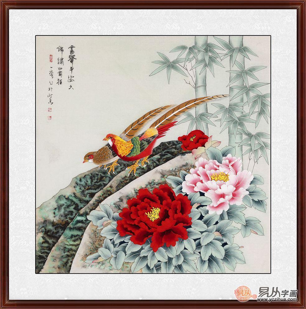 王一容新品斗方花鸟画《富贵平安》作品来自:易从网