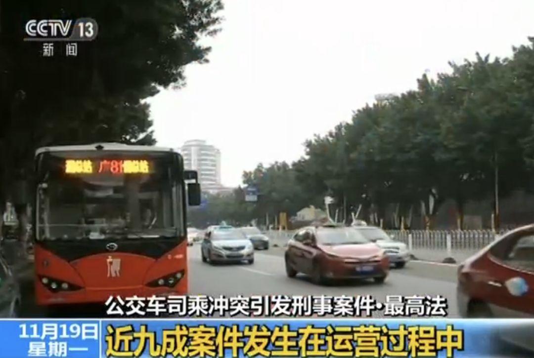 """公交墜江后""""車鬧""""仍不斷?一男子因此被判3年!"""