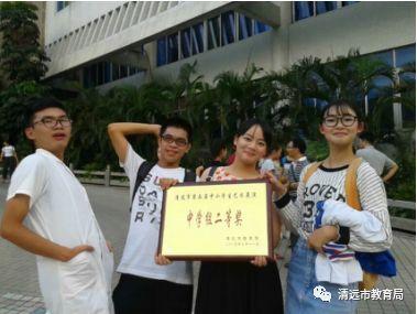 改革开放40年清远教育发展成果展示之 学校篇(2)——清远市华侨中学图片