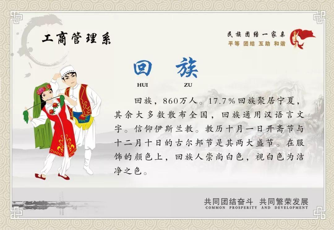 中国梦 青春梦 通用梦 | 我校第二十一届运动会开幕式
