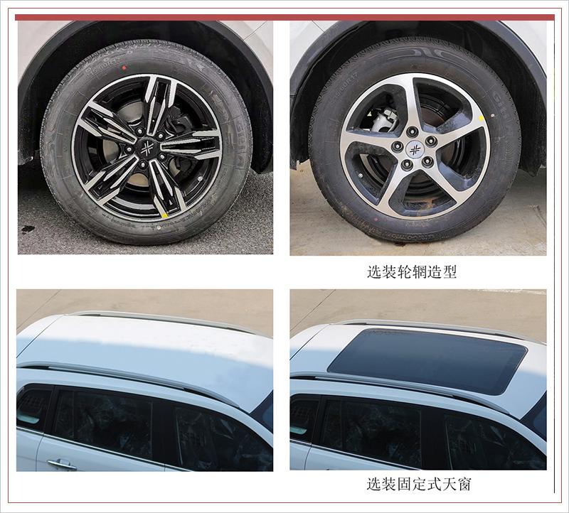 大乘汽车首款纯电动SUV曝光动力超开瑞K60EV_快乐十分钟开奖结果