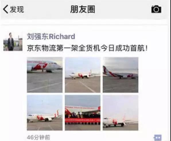 消失60多天后, 刘强东突然发声,原来是因为这?