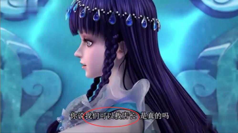 叶罗丽:辛灵仙子的钥匙竟然就是辛灵,王默捧着辛灵向水王子求救图片