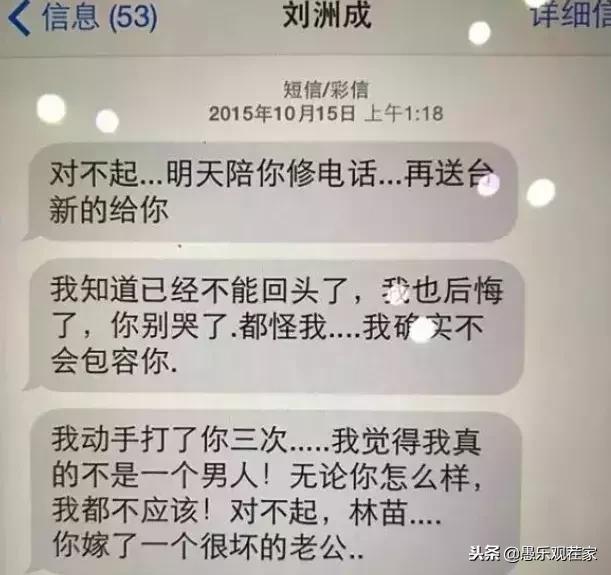 過氣男星劉洲成發文蹭蔣勁夫熱度,直言自己家暴沒實錘?!