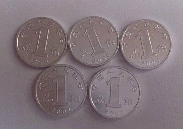 中国硬币五朵金花_兰花一角硬币,看好年份,可以组成\