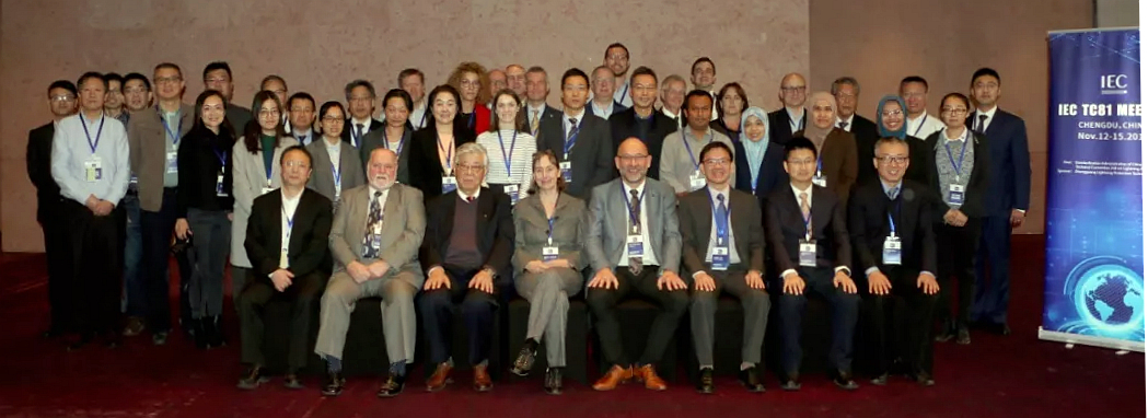 地凯防雷:2018年IEC/TC 81(雷电防护)年会及工作组会议在成都召开