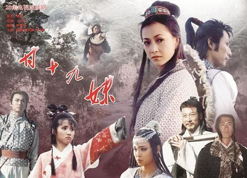 與金庸齊名的武俠作家去世,陳坤、李冰冰、馮紹峰都演過他的作品