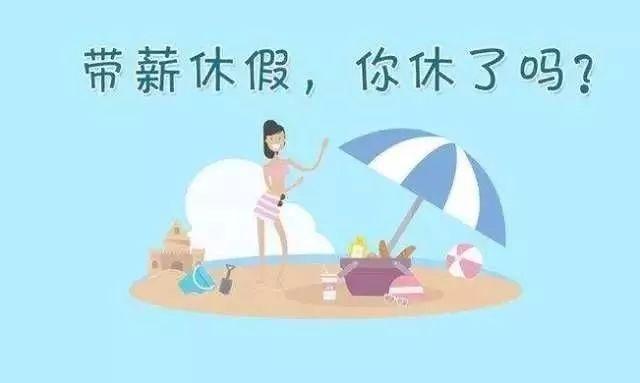 冷空气+降水!上海本周最低温跌至8°C!还有这3件事必须赶紧办!