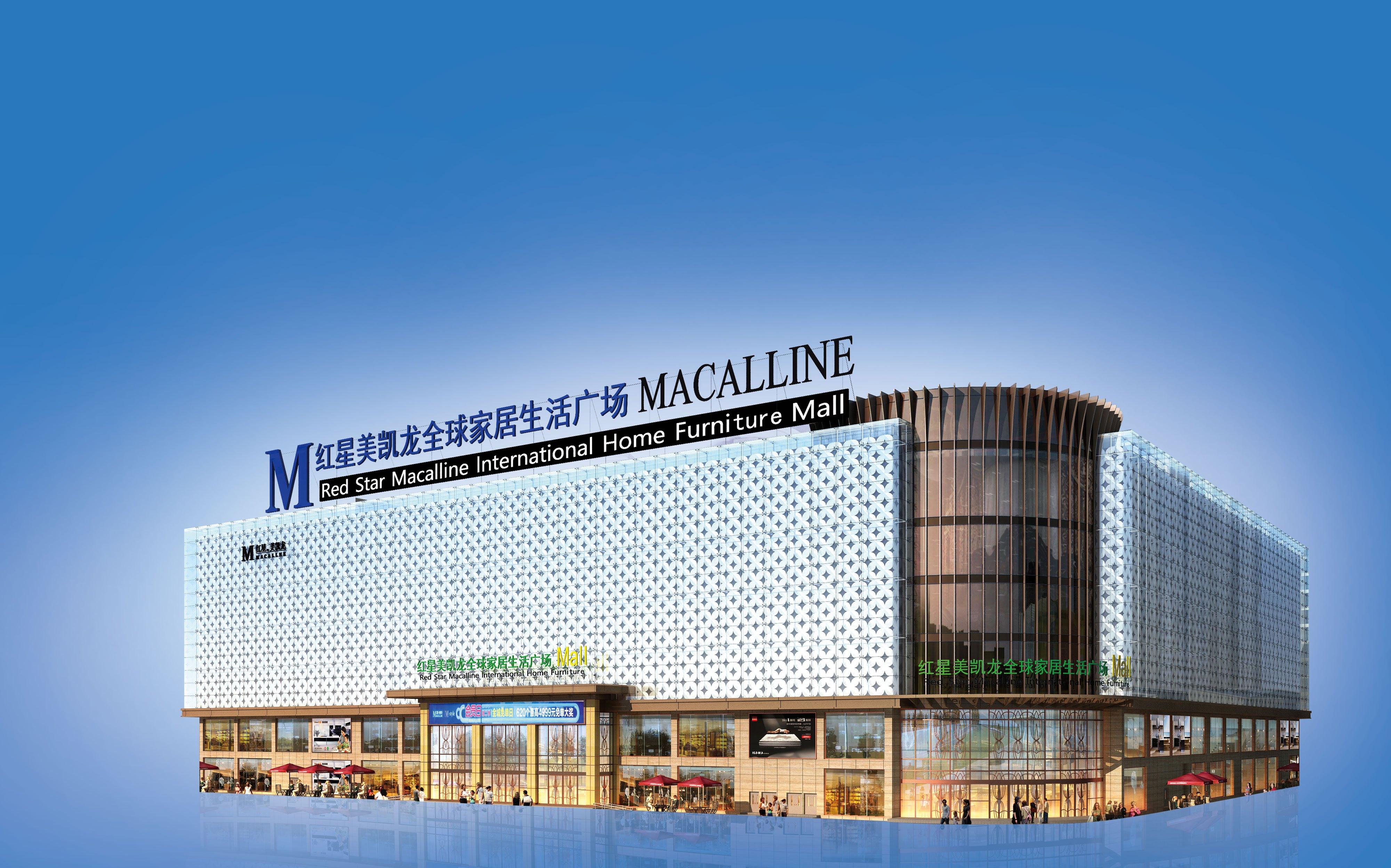 【上海红星美凯龙汶水路店好不好】上海宝山区线下实... -理家城