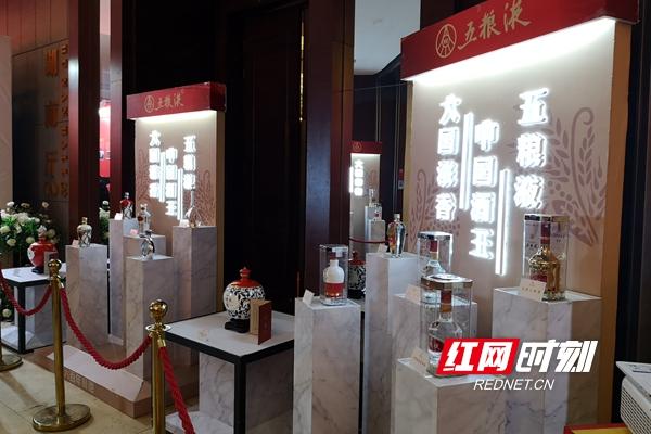 宿迁泽河酒业中国梦A6