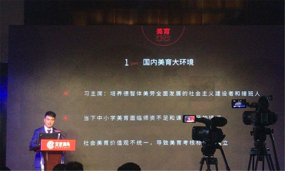 科技晚报:京东入局智能养猪特斯拉与二手车交易网站合作_山西快