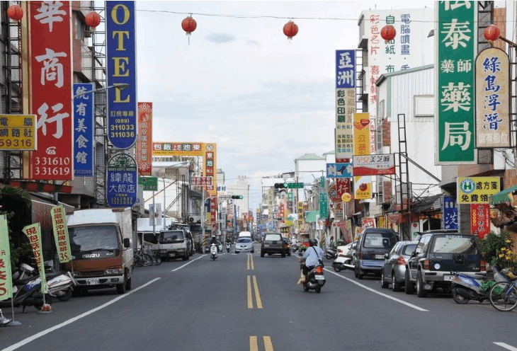 去臺灣旅游,100元可以買到什么呢?游客:沒錢不敢出聲!