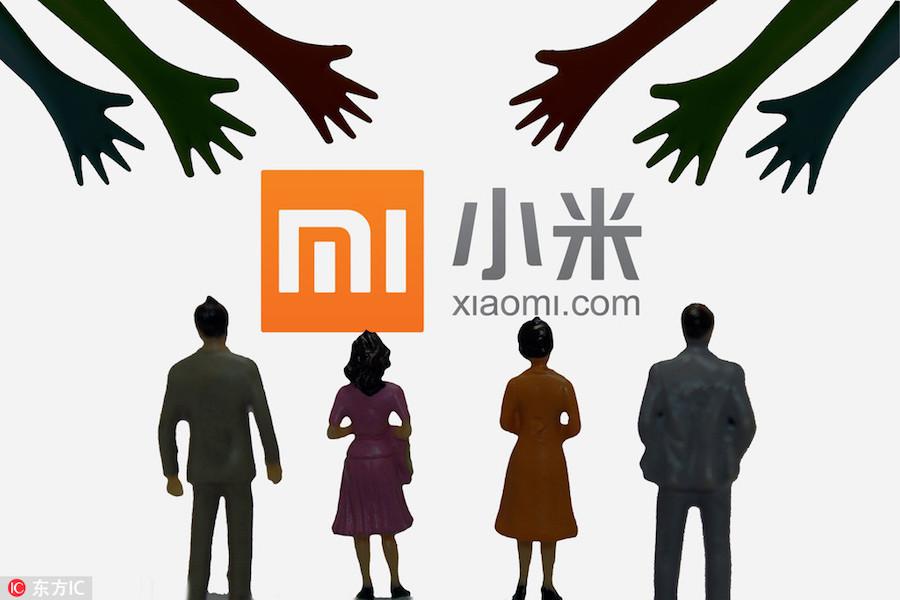 小米Q3营收508.46亿元,未来业务增长点在女性用户上