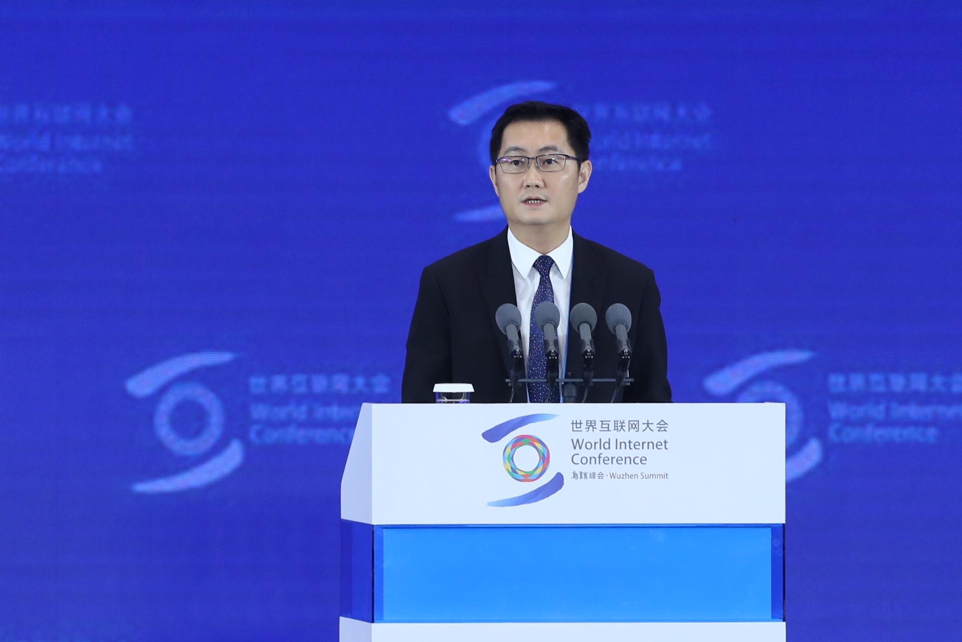 马化腾:过去一年腾讯在挑战中找到新机遇   网络推广  第2张
