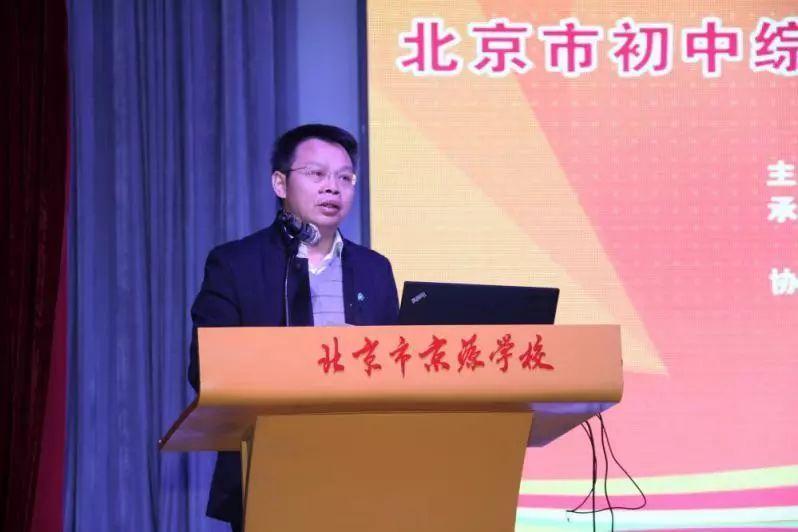 亮点多多!北京市教委举办初中综合社会实践活动成果展示交流会丨热点图片
