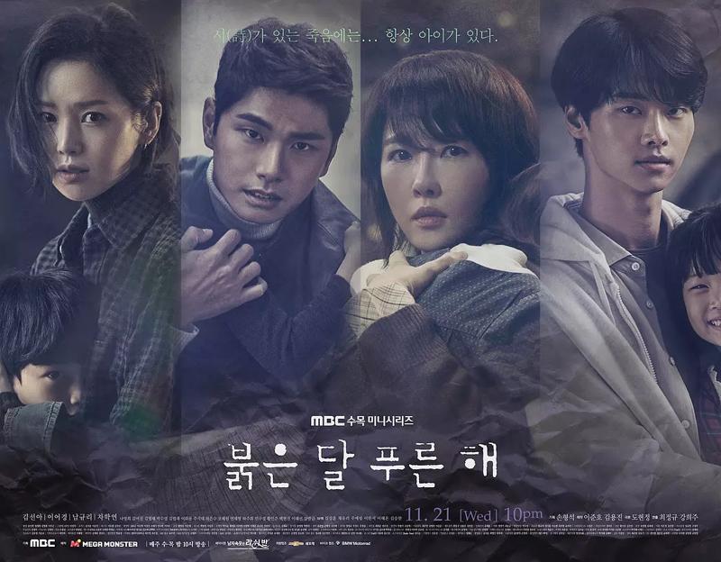 尹宝拉朴宰范《神的测验5》重启回归 《第三种魅力》年度好剧榜上