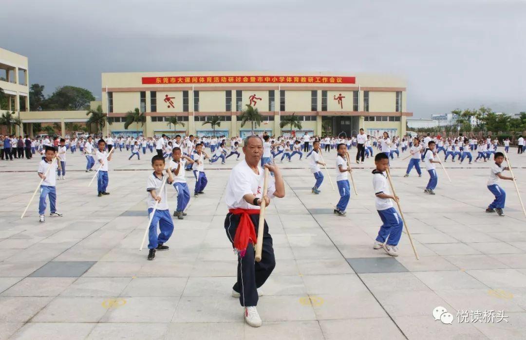 2012年被评选为广东省非物质文化遗产项目代表性传承人.