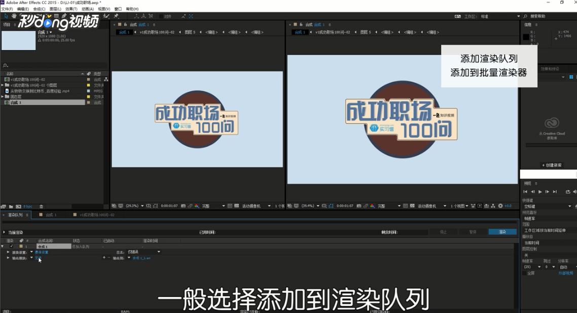 傲视网-专业的视频素材网 视频资源 第2张
