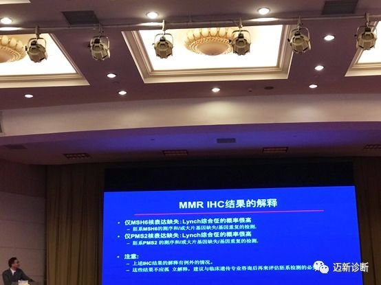 浙江省抗癌协会肿瘤病理专委会年会
