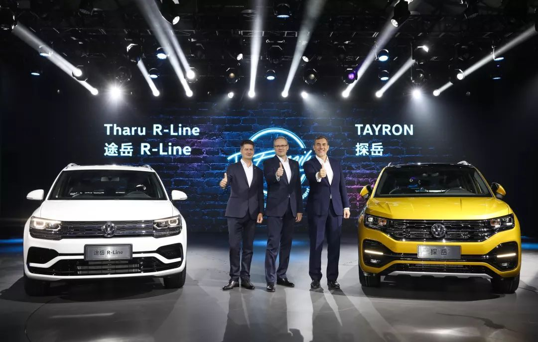 大众汽车品牌将于2019年新增3款SUV车型_十一选五369每天赚一千