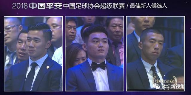 黄紫昌荣获中超两项大奖:颁奖现场1句话让人既感动又心酸!
