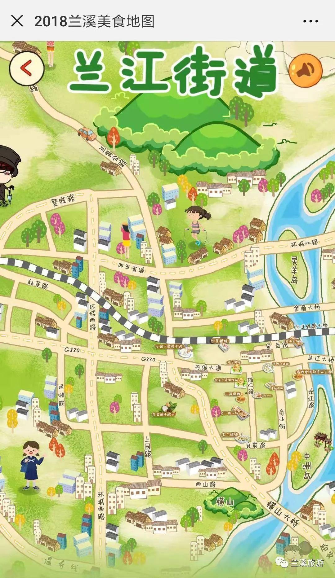 八婺|有了这份兰溪美食手绘地图,兰溪美食小吃店全知道!