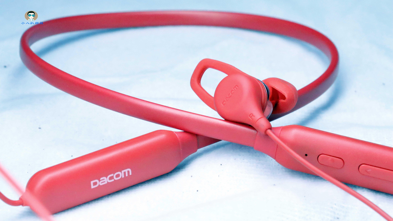 错��hmzgh_声临其境,听得见的美好——dacom gh01电竞蓝牙耳机