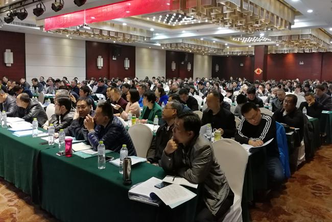 迟长胜出席2018全国政府采购与招投标工作会议并发表主旨演讲