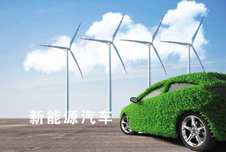 大众丰田强势加码新能源汽车自主品牌面临优胜劣汰_凤凰彩票投注