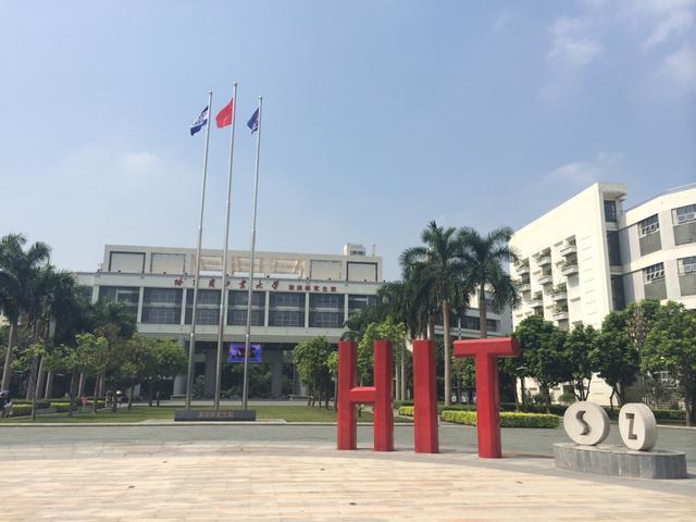 """被称为中国的""""麻省理工""""!这所大学:工科实力超群,值得敬佩!"""