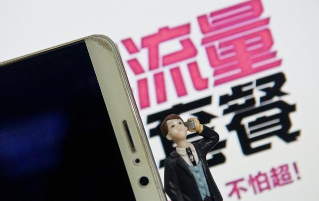 联通最便宜的套餐_联通启动11.11大促 iPhone6s直降千元
