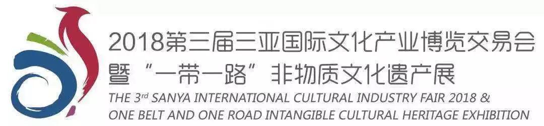 """文博会""""文化+""""业态呈现多元化擦亮三亚文化品牌"""
