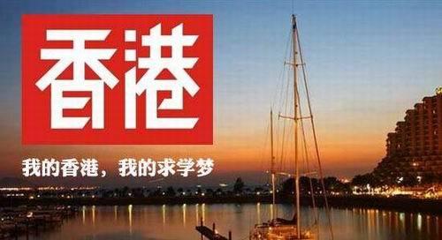 盘点香港各大高校在QS大学学科的世界排名