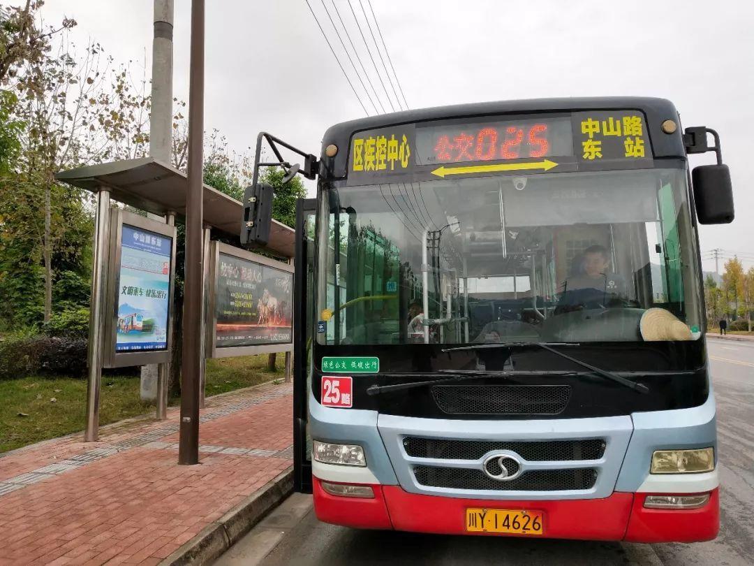 巴中车所在哪_巴中经开区东锦社区居民李女士第一次看到公交车途径家门口,直称赞太