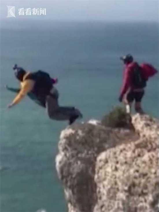 男子悬崖跳伞身亡 与队友一起跳下 伞未打开重摔在地