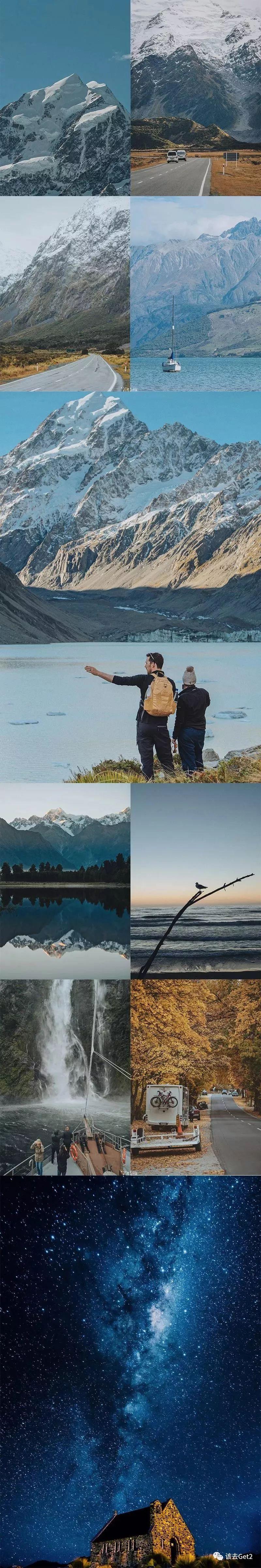 新西蘭,相機鏡頭里的公路旅行 ∣ 該去 · 游