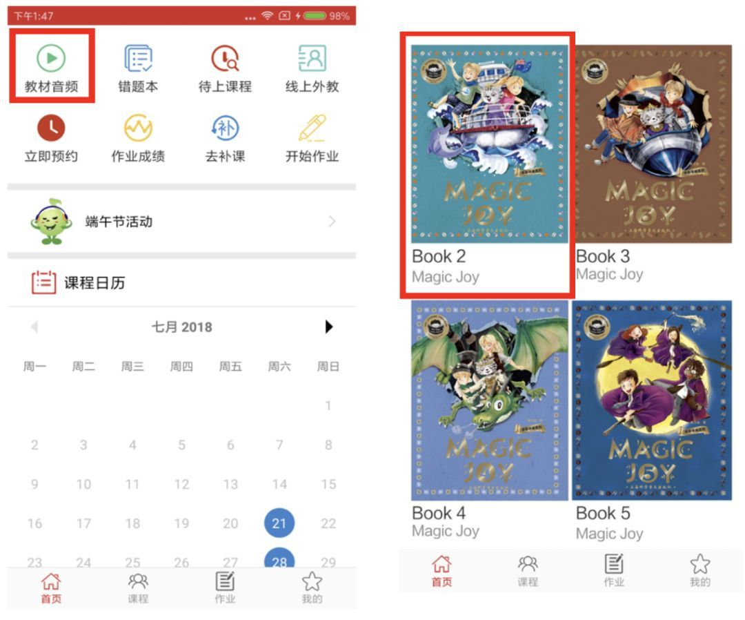3 Chinese learning apps enter UN list_ZAKER资讯