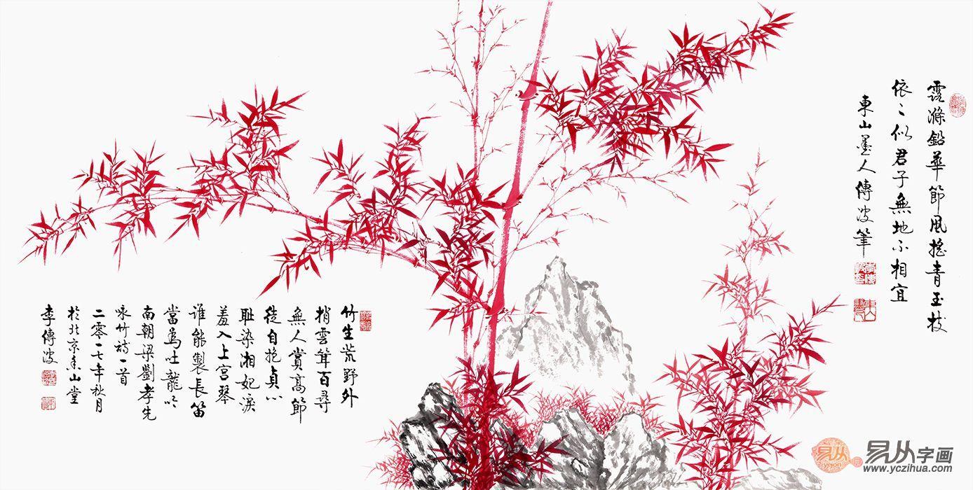 红竹画的由来,李传波精美红竹画欣赏图片