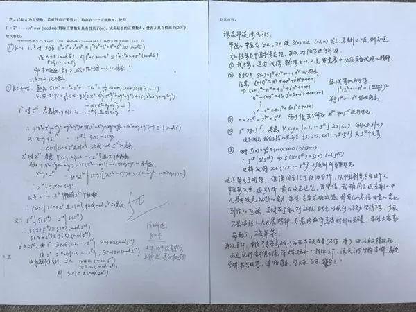 牛娃(责编保举:高测验题jxfudao.com)