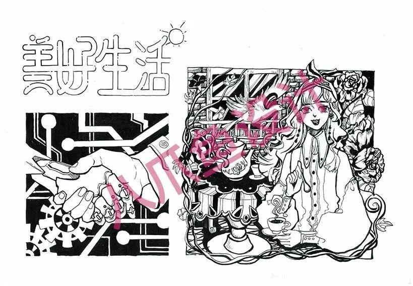 2019年广州美术学院设计考向分析图片