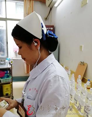 南宁市中医医院:小科技用心撬动优质护理服务大进步