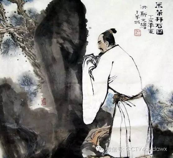 诗人苏轼简笔画