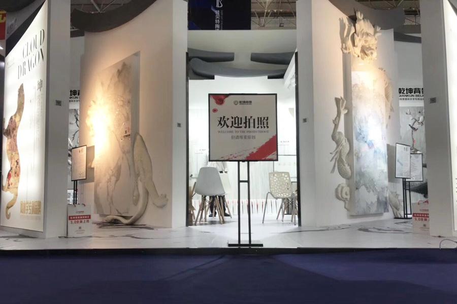 乾坤背景荣获第32届佛山陶博会优秀参展商入围奖