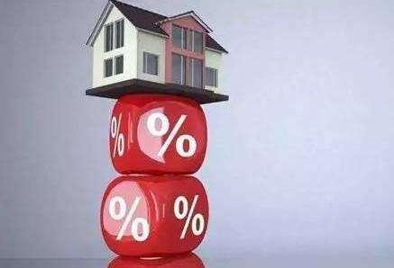 首套房贷利率上浮房价肯定会下跌吗?